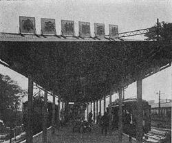 撮影1927年/東京横浜電鉄(現・東急電鉄)渋谷線開通
