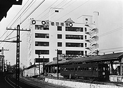 撮影1934年/開業当時の東横百貨店と東横線渋谷駅
