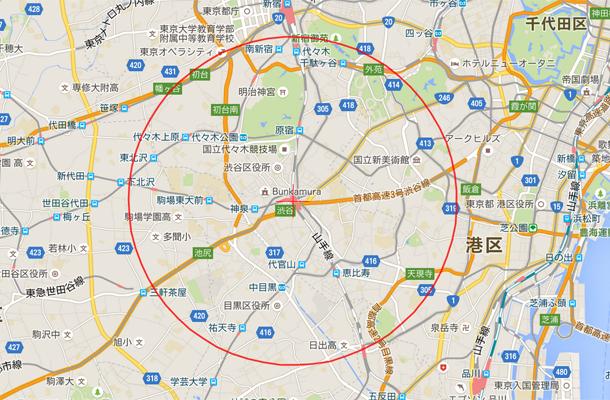 自転車通勤に便利な渋谷駅から ...