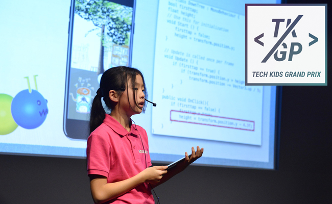 programming contest for primary school students tech kids grand