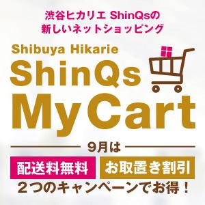 Shinqs My Cart