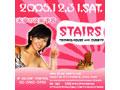 「STAIRS(ステアーズ)」カウントダウンパーティ2005-2006