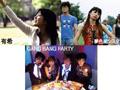 有希RingRing夢色Party♪〜2006年大忘年会!!〜