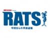 ミュージカル劇「RATS」〜今村さんの早期退職〜
