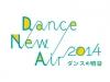 Dance New Air – ダンスの明日