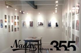 (移転)NADAR/渋谷355