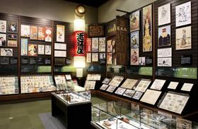 (移転)たばこと塩の博物館