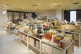 渋谷ヒカリエ 8/d47 design travel store