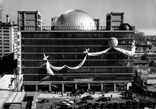 SPECIAL|渋谷文化プロジェクト