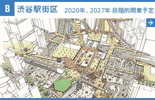 shibuya future ����������������special�������