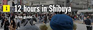 12 hours in Shibuya