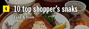 10 top shopper's snaks